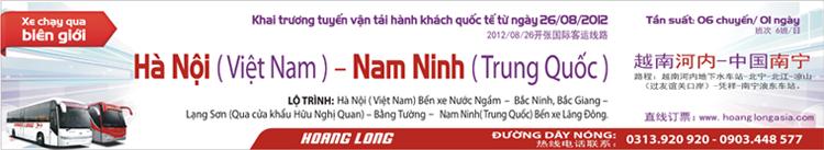 Hoàng Long - Trung Quốc